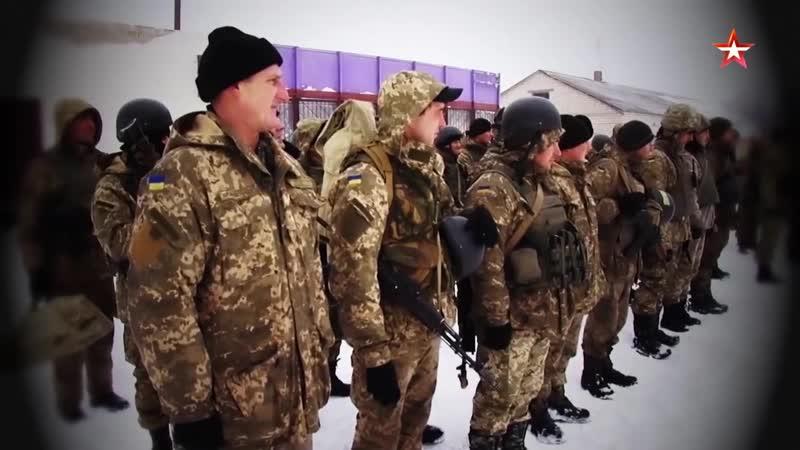Донбасс Над пропастью во лжи Специальный репортаж