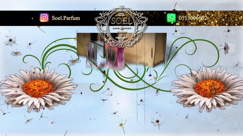 Reklama Soel porfume!!