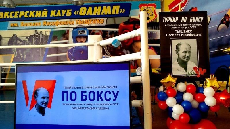 23 05 2019 Программа Фан клуб Валерия Малькова о пятом турнире по боксу памяти Василия Тыщенко