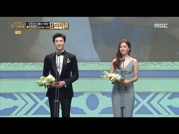 2016 MBC Drama Awards 2016 MBC 연기대상 Lee Jongseok Han Hyoju 베스트 커플상 수상 20161230
