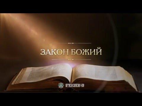 Протоиерей А Ткачев - ДОБРО И ЗЛО. (15 03 2016 )