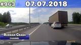 Записи с видеорегистраторов на 07 июля 2018 № 963