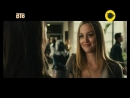 Соседка по комнате | Кино на ВТВ