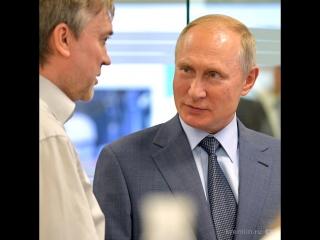 Владимир Путин посетил образовательный центр Сириус