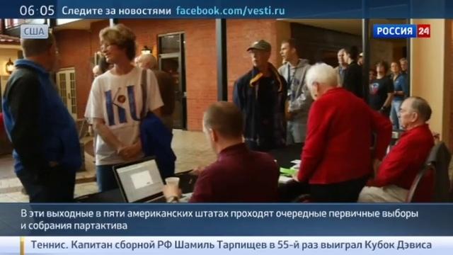 Новости на Россия 24 • Предвыборная гонка в США набирает обороты