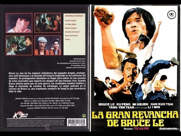 La gran revancha de bruce lee - Bruce Tong Chaan, Bolo Yeung. Fong Yau, San Kuai, (1978)