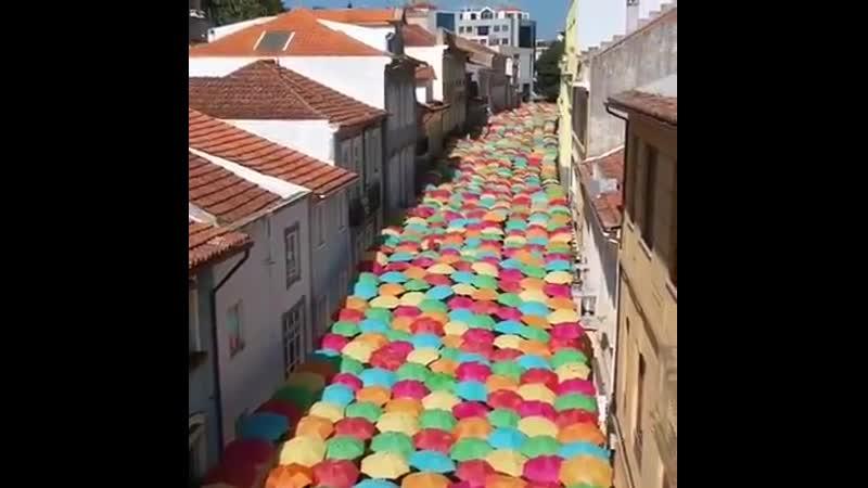 Вулиця парасольок ❤️ Авейру Португалія