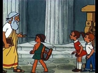 Коля, Оля и Архимед (1972)