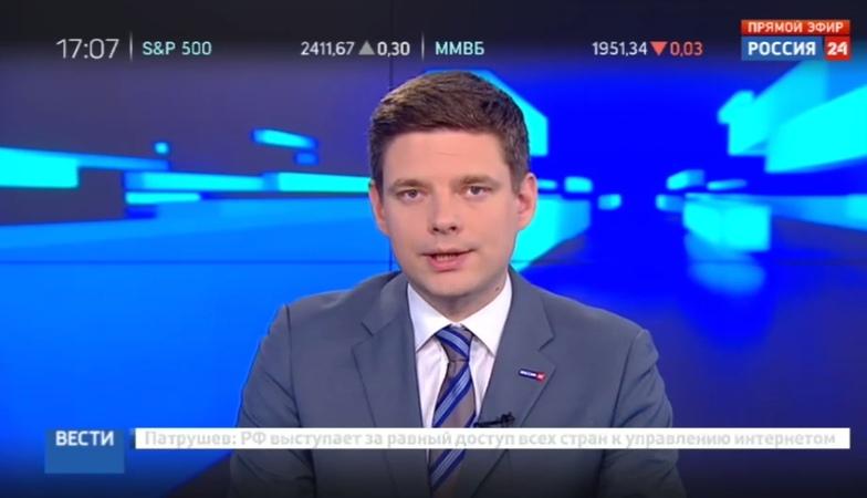 Новости на Россия 24 • Женская клиника выкинула на свалку медкарты пациенток