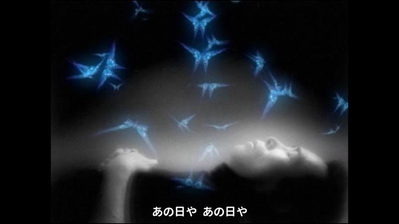 【平沢進】白虎野の娘・Full(歌詞付き)PV