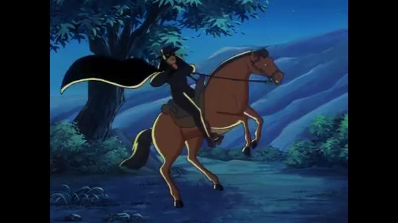 Zorro s01e01