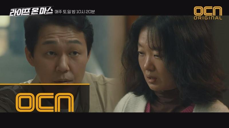 "Life on mars ""제가...죽였어요"" 박성웅, 살해 용의자 체포! 180624 EP.4"
