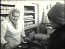 Харьков1976года Предновогодняя торговля в магазине продовольственных товаров №31 Ул Шекспира 7