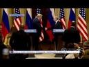 Путин и Трамп говорили о проведении референдума в Донбассе 20 07 2018 Панорама