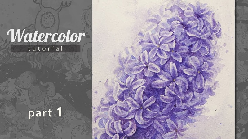 How to Draw a Hyacinth Watercolor Tutorial Part 1