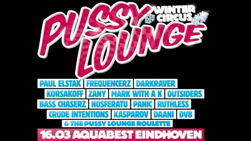 Ebi's Pussy Lounge Wintercircus In Wonderland 2019 Warm Up Mix
