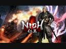 прохождение игры Nioh