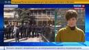 Новости на Россия 24 Возле отеля Лебедь в Киеве произошли столкновения с участием Айдара