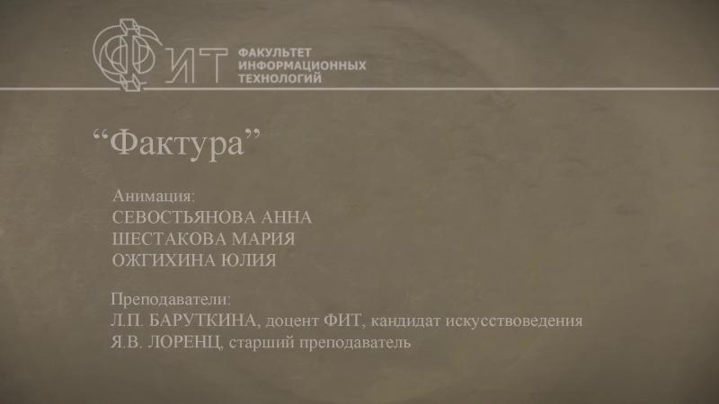 Сульптура_Севостьянова_Ожгихина_Шестакова