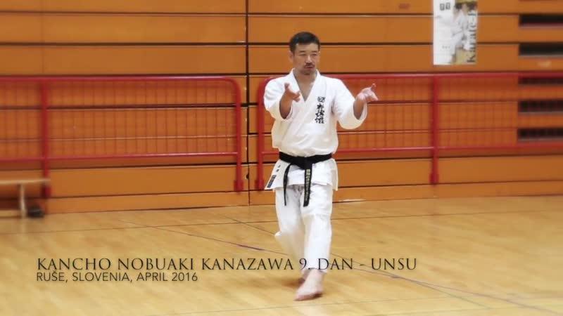 Nobuaki Kanazawa Kancho Unsu
