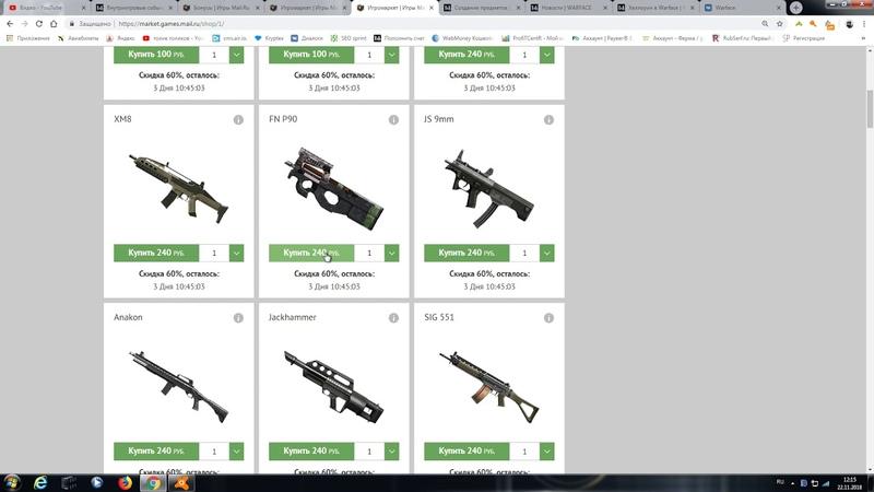 ЧЕРНАЯ ПЯТНИЦА В Warface CheyTac M200 И Anakon ЗА 50 РУБЛЕЙ НАВСЕГДА