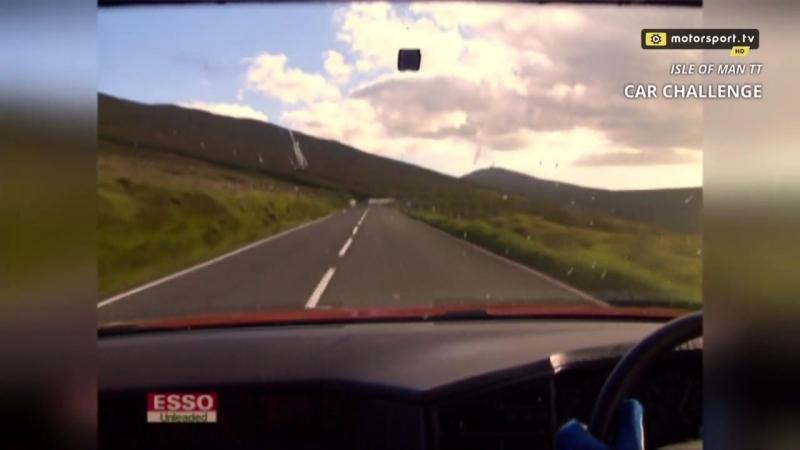 1988 - Круг по трассе Турист Трофи на Ровере с Тони Пондом (Моторспорт-ТВ, 12.06.2018, 00.15-00.46)