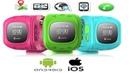 Купить детские смарт часы Smart Baby Watch