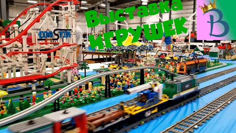 Выставка ИГРУШЕК и паравозиков Winnipeg Mega Train show TOYSとパラボジコフ展 TOYS және поезд көрмесі
