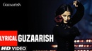Lyrical Video: Guzaarish Title Song   Hrithik Roshan   Aishwarya Rai Bachchan   K.K