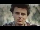 Как стать знаменитым (СССР, 1984) музыкальная комедия, Сергей Варчук, Светлана Тома