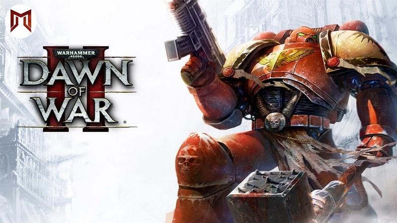 Warhammer 40,000: Dawn of War II на [PC] 5