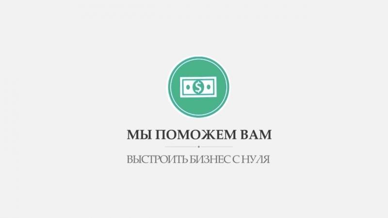 Франшиза ломбарда Мир Ломбардов