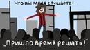 Ready as I'll ever Be (Sedgeie) || OC Animatic 8 Создателей