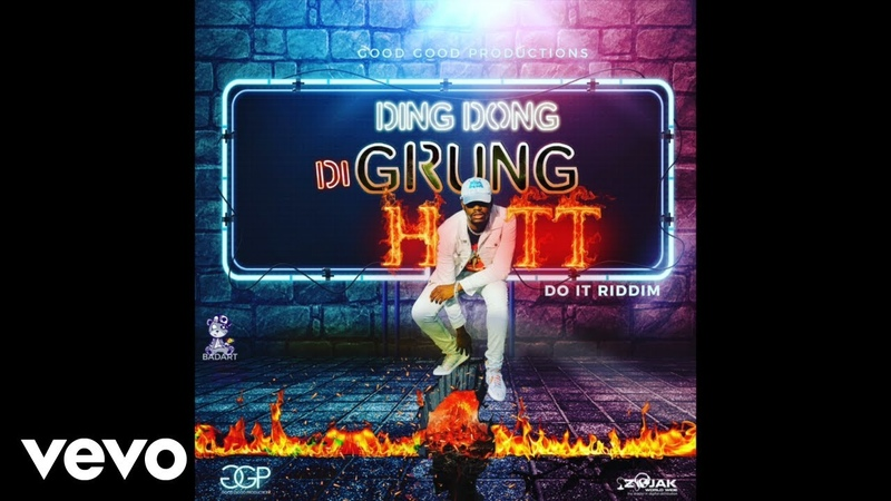 Ding Dong - Di Grung Hott (Official Audio Video) ft. Bravo