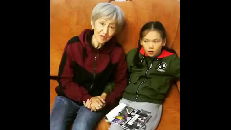 Благодаственное видео от бабушки девочки Рании