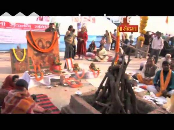 Hindu Shiva Shakti Ritual