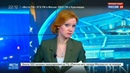 Новости на Россия 24 • Американские военные побили свои бронемашины по пути из Германии в Польшу