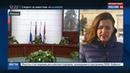 Новости на Россия 24 Шойгу призвал усилить военную группировку на юге