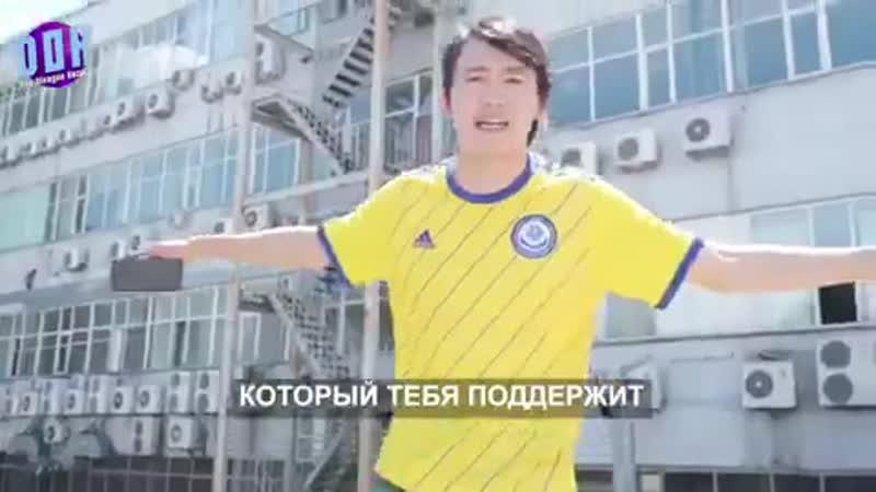 Алдияр Жапарханов (ИК) - Қазақстан футболы туралы трек