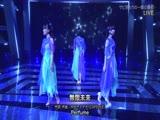 Perfume - Mugen Mirai (NTV Best Artist 2018 - 2018.11.28)