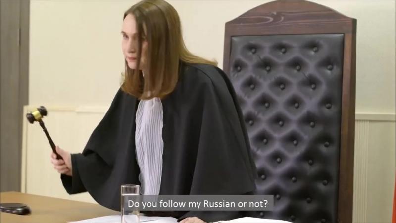Раздражённая судья. :)