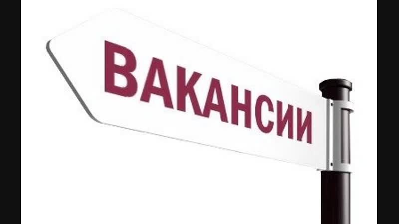 Приглашаем на работу в Агентство Недвижимости Star Building г. Севастополь