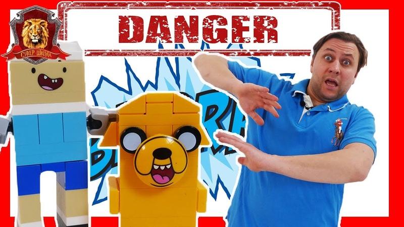 НИКИТА в Супер Школе Новый урок опасные предметы