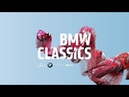BMW Classics / Sir Simon Rattle London Symphony Orchestra (London, 1.07.2018)