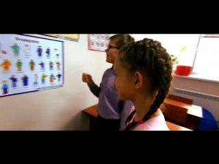 Короткий ролик о школе YES