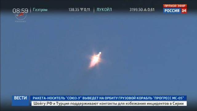 Новости на Россия 24 • Ракета-носитель Союз-У с Прогрессом успешно стартовала с Байконура