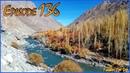 Кто сказал что в Индии жарко? Пора валить отсюда. Кашмир. Навстречу Солнцу Автостопом 136