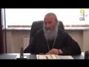 Митрополит Онуфрій про війну на Сході _ о войне в Донбассе
