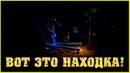 Первый коп и уже успехи Нашли МОНЕТЫ и ГИЛЬЗЫ Металлодетектор TX 850 Семья в деревне
