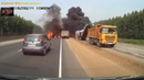 Слабонервным не смотреть автомобили в огне дтп с возгоранием Nervous not to watch cars on fire Acc